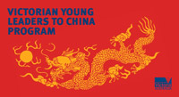 Victorian Young Leaders to China